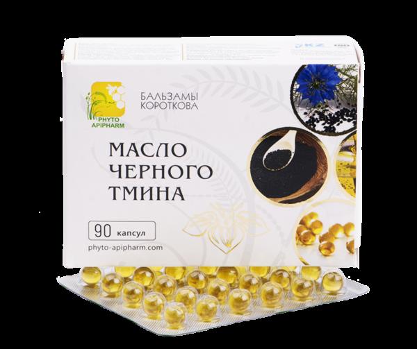 Масло черного тмина бальзамы Короткова